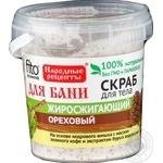 Скраб для тіла горіховий жироспалювальний народні рецепти FitoКосметик 155мл