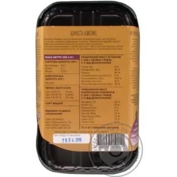 Shiitake Mushrooms, 1 Pack - buy, prices for Auchan - image 7