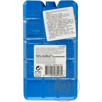Cold battery Koopman Private import for food products