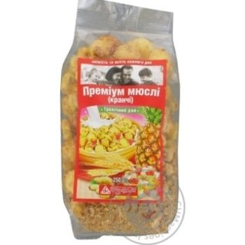 Furshet Muesli Crunchy Tropical Paradise 250g - buy, prices for Furshet - image 1