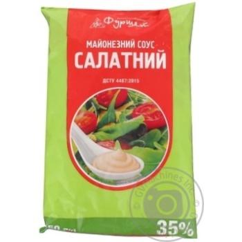 Соус майонезный Салатный 35% Фуршет 650г