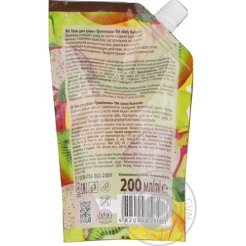 Shower gel Tropicana Only Natural 200ml - buy, prices for Furshet - image 2