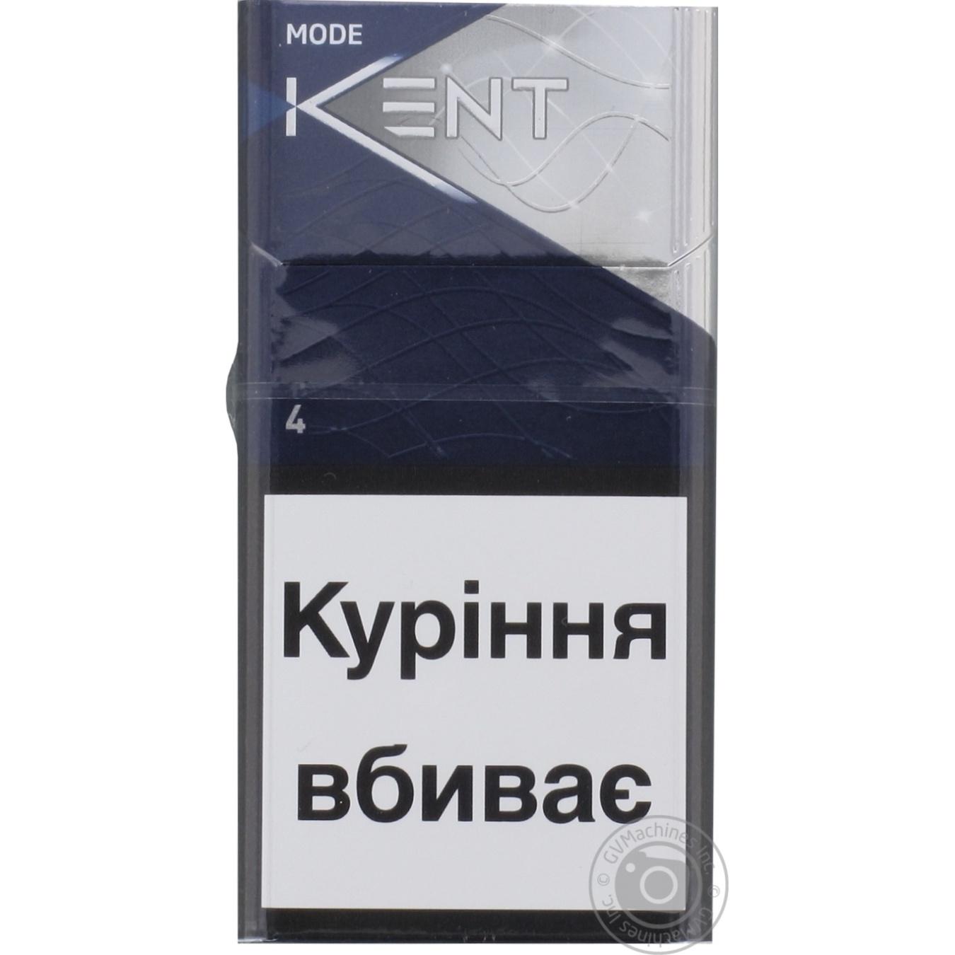Сигареты кент купить интернет магазин сигареты без акцизов оптом