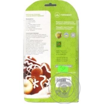 Форма Хоз Торг для печенья - купить, цены на Фуршет - фото 3