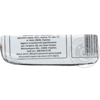 Selyanskoye Butter 73% 200g - buy, prices for Furshet - image 2