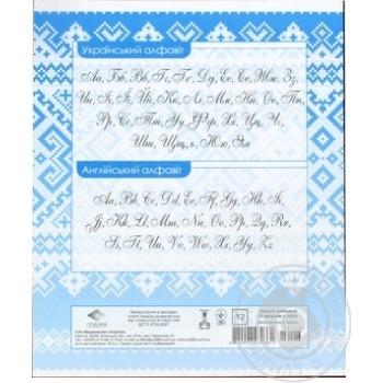 Тетрадь Мажента линия 12 листов - купить, цены на Фуршет - фото 2