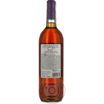 Вино Розе Arpeggio Settes розовое сухое 0.75л - купить, цены на Фуршет - фото 2