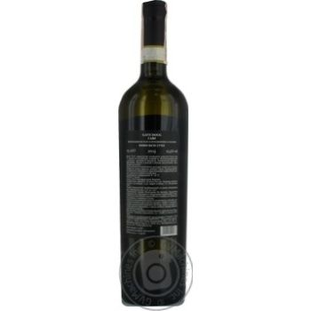 Вино Marrone Gavi DOCG белое сухое 12,5% 0,75л - купить, цены на Фуршет - фото 6