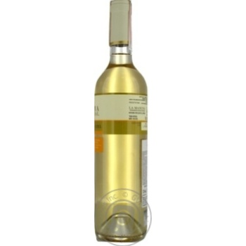 Wine Ayren Moskatel T.Imp white dry 0.75l - buy, prices for Furshet - image 2