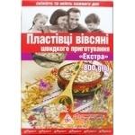 Пластівці вівсяні Фуршет 800г Україна