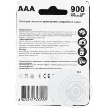 Toshimi Battery AAA NiMn 900mAh 2pc - buy, prices for Furshet - image 2