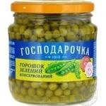 Vegetables pea Hospodarochka green canned 450g