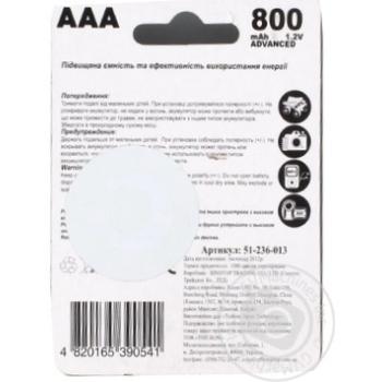 Аккумулятор Toshimi AАA NiMn 800mAh 2шт - купить, цены на Фуршет - фото 2