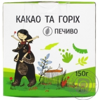 Kohana Cocoa and Nut Cookies 150g - buy, prices for Furshet - image 2
