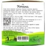 Kohana Cocoa and Nut Cookies 150g - buy, prices for Furshet - image 3