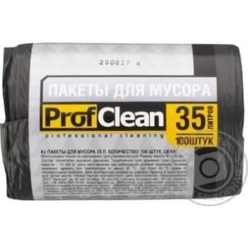 Professional Cleaning Garbage Pack 35l 100pcs - buy, prices for Furshet - image 1