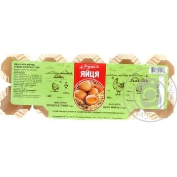 Яйца Фуршет куриные С1 10шт - купить, цены на Фуршет - фото 1