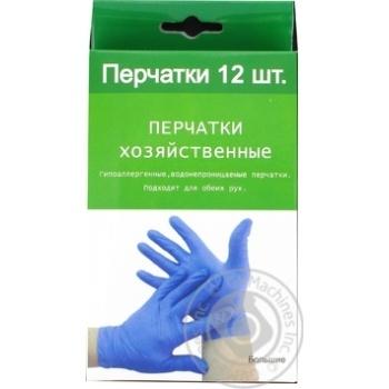 Перчатки резиновые в коробке AR02847-12 12шт - купить, цены на Фуршет - фото 1