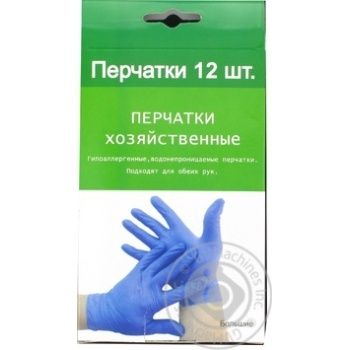 Rubber gloves in the box AR02847-12 12pcs - buy, prices for Furshet - image 2