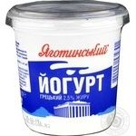 Yahotynske Greek Yogurt 2.5% 300g - buy, prices for Furshet - image 3