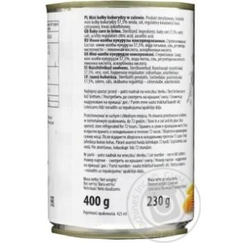 Міні-початки Orient Taste кукурузи 425мл - купити, ціни на Фуршет - фото 2
