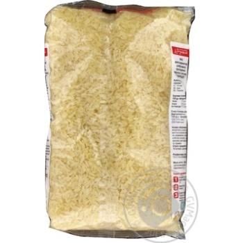 Рис пропарений довгозернистий шліфований Фуршет 1кг - купити, ціни на Фуршет - фото 2