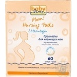 Pads Baby line for women