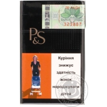 Сигареты Parker&Simpson Black - купить, цены на Фуршет - фото 4