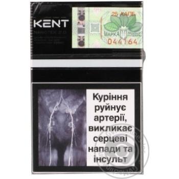 Kent Nano White cigarettes 0.1-0.8mg - buy, prices for Novus - image 2