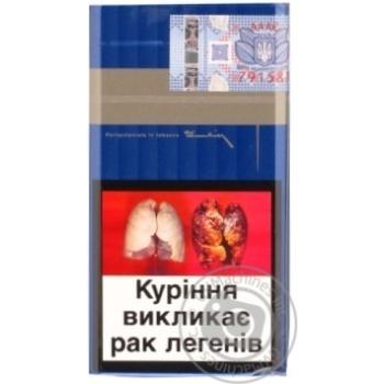 Цигарки Dunhill Fine Cut Master Blend - купити, ціни на Novus - фото 3