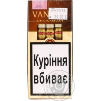 Handelsgold Tip-Cigarillos Vanilla Cigars - buy, prices for Furshet - image 1