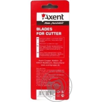 Леза Axent для ножів 18мм - купити, ціни на Метро - фото 2