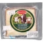 Сир Макарена напівтвердий 45% 200г Испанія