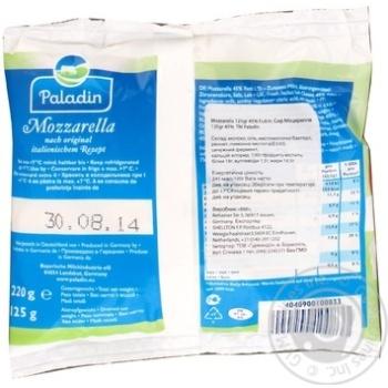 Сыр Paladin Моцарелла 45% 125г - купить, цены на Novus - фото 2