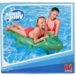 Toy Bestway Private import for swimming from 3 months China