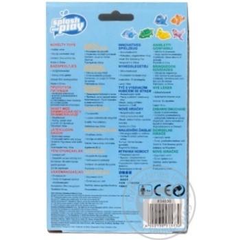 Игрушки Bestway Водные Жители надувные детские в ассортименте - купить, цены на Фуршет - фото 2