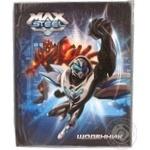 Щоденник шкільний Kite УФ-лак Max Steel