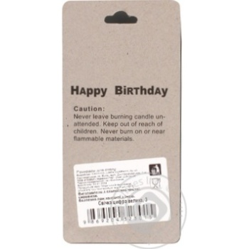 Party House Number 3 Candle for Cake - buy, prices for CityMarket - photo 2
