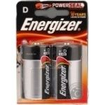 Батарейка зарядна Energizer Base D/lr20 Fsb2