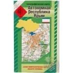 Карта Автономная республика Крым