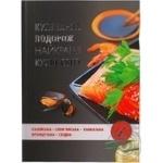 Книга Кулінарна подорож Найкращі кухні світу Вibat 9249902