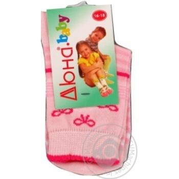 Шкарпетки Дюна дитячі білі 16-18р - купити, ціни на Фуршет - фото 4