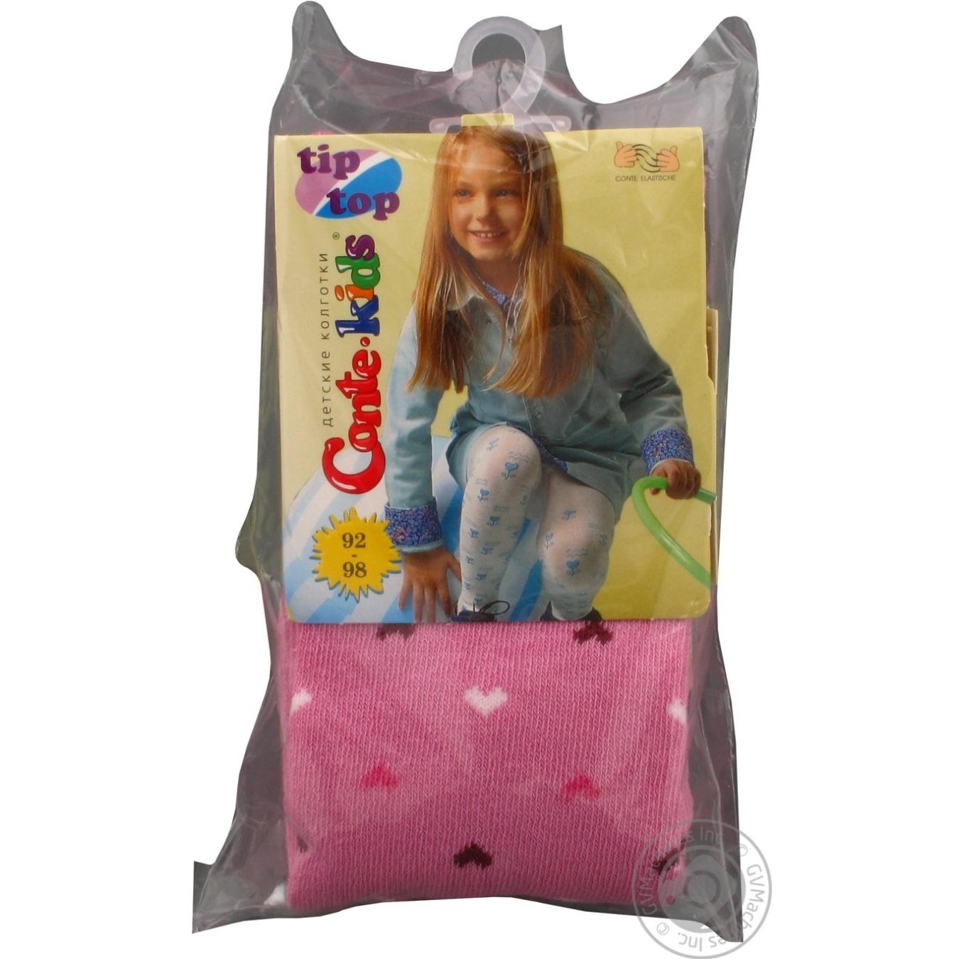 Колготи дитячі Conte Тip-Тор р.92-98 → Для дому → Одяг та ... 5ddca5378f599