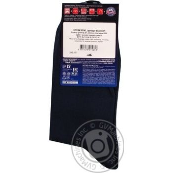 Diwari Classic Men's Socks s.27 000 dark blue 5C-08SP - buy, prices for CityMarket - photo 2