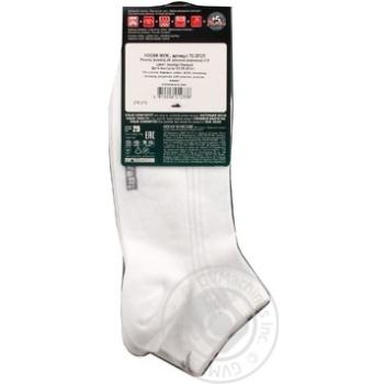 Sock Diwari Active cotton for man 29-31 - buy, prices for Novus - image 2