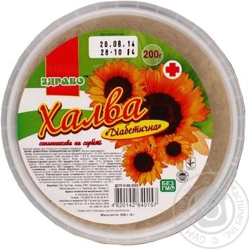 Zdravo Diabetic Halva - buy, prices for Novus - image 4