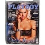 Magazine Playboy