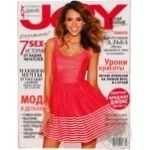 Журнал Joy - купити, ціни на МегаМаркет - фото 1