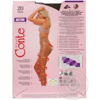 Колготы Conte Active 20 Den р.5 mocca шт - купить, цены на МегаМаркет - фото 2