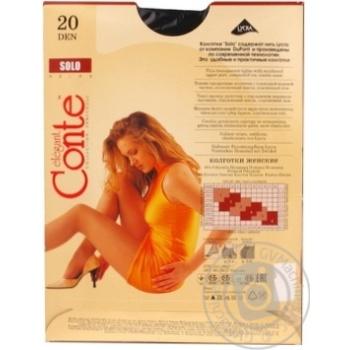 Solo Conte 20 Tights  female size 4 nero - buy, prices for Novus - image 2